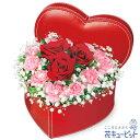 花キューピット【誕生日フラワーギフト】ya00-511569赤バラのハートボックスアレンジメント【あす楽対応_北海道】【あ…