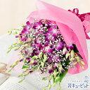 花キューピット【誕生日フラワーギフト】ya00-511612ピンクデンファレの花束【あす楽対応_北海道】【あす楽対応_東北…