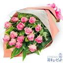 花キューピット【誕生日バラ】ya0b-511736ピンクバラの花束【あす楽対応_北海道】【あす楽対応_東北】【あす楽対応_関…