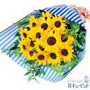 花キューピット【誕生日フラワーギフト】ya00-511754ひまわりの花束(ストライプ)【あす楽対応_北海道】【あす楽対応…