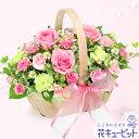 花キューピット【誕生日フラワーギフト】ya00-511769ピンクバラのバスケットアレンジメント【あす楽対応_北海道】【あ…