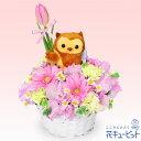 花キューピット【誕生日フラワーギフト】ya00-511781フクロウとチューリップの春色アレンジメント