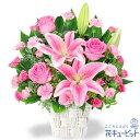 花キューピット【誕生日フラワーギフト】ya00-511782ユリとピンクバラのアレンジメント【あす楽対応_北海道】【あす楽…
