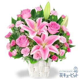 花キューピット【誕生日フラワーギフト】ユリとピンクバラのアレンジメントya00-511782 花 誕生日 お祝い 記念日 プレゼント