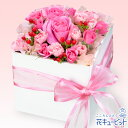 花キューピット【結婚記念日】yb00-511783春のピンクアレンジメント