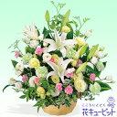 花キューピット【お供え・お悔やみの献花】yr00-511794 仏花 お供えのアレンジメント