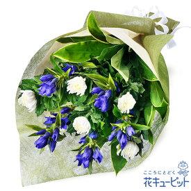 花キューピット【お盆】お供えの花束mk00-511874 新盆 初盆 供花 お悔やみ お供え