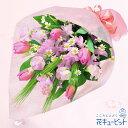 花キューピット【チューリップ特集】春のふんわり花束nm00-511928 お誕生日 記念日 歓送迎 お祝い 友達 彼氏彼女 両親…