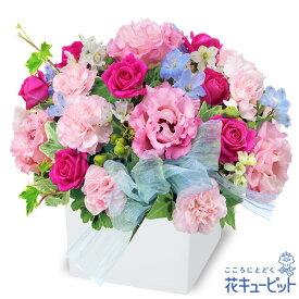 花キューピット【誕生日フラワーギフト】バラとトルコキキョウのキューブアレンジメントya00-511966 花 誕生日 お祝い 記念日 プレゼント