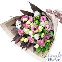 花キューピット【退職祝い】2色トルコキキョウの花束yi00-511988 花 ギフト お祝い 送別 記念 プレゼント