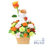 オレンジバラのマスコット付きアレンジメント(三毛猫)花キューピット