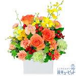 オレンジバラの華やかアレンジメント花キューピット