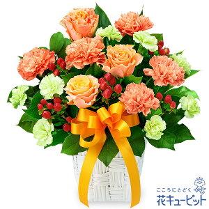 花キューピット【お祝い】バラとオレンジリボンのアレンジメントyc00-512075 誕生日 退職 歓送迎 結婚 記念日 プレゼント 【あす楽対応_北海道】【あす楽対応_東北】【あす楽対応_関東】