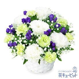 花キューピット【お盆】お供えのアレンジメントmk00-512096 新盆 初盆 供花 お悔やみ お供え