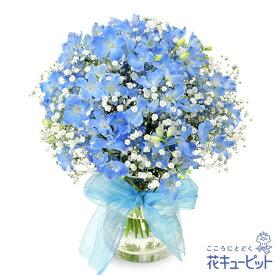 花キューピット【結婚祝】サムシングブルーのグラスブーケyd00-512119 花 ギフト お祝い 記念日 プレゼント 夫婦 祖父祖母 ジューンブライド ブライダル