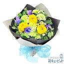 花キューピット【誕生日フラワーギフト】ラナンキュラスとスイートピーのブーケya00-512157 花 誕生日 お祝い 記念日 …