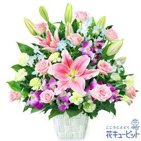 花キューピット【お祝い】ピンクユリとデンファレの豪華なアレンジメントyc00-512171 誕生日 退職 歓送迎 結婚 記念日 プレゼント