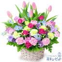 花キューピット【誕生日フラワーギフト】チューリップのミックスアレンジメントya00-512191 花 誕生日 お祝い 記念日 …