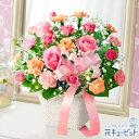 花キューピット【母の日ギフト】mt01yr-521234ピンクリボンのアレンジメント