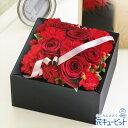 花キューピット【母の日ギフト】mt01yr-521239ボックスフラワー(赤)