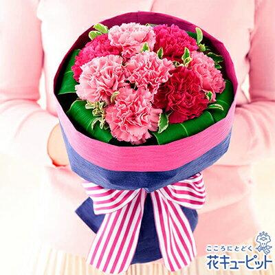 花キューピット【母の日ギフト】mt01yr-521267ストライプリボンのブーケ(ピンク)