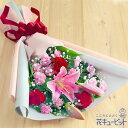 花キューピット【母の日ギフト】ピンクユリの花束mt01yr-521294 女性 母 祖母 誕生日 お祝い 記念日 プレゼント 【あ…