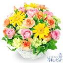 花キューピット【誕生日フラワーギフト】イエローオレンジバスケットya00-613003 花 誕生日 お祝い 記念日 プレゼント