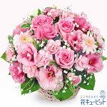 ピンクアレンジメント花キューピット