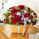 花キューピット【母の日ギフト】mt01yr-613232感謝のアレンジメント