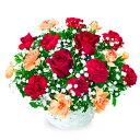花キューピット【誕生日フラワーギフト・バラ】赤バラのアレンジメントya0b-512048 花 ギフト お祝い 記念日 プレゼン…