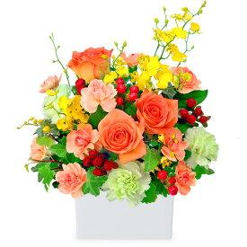 花キューピット【お祝い】オレンジバラの華やかアレンジメントyc00-512053 誕生日 退職 歓送迎 結婚 記念日 プレゼント 【あす楽対応】