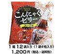 こんにゃくゼリー 新発売! 【コーラ味】 〈1箱12袋入り1袋6個入〉