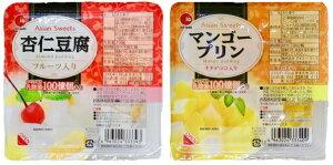 ぷるんと食感!1パック当たり乳酸菌100億個入ったフルーツ入り 杏仁豆腐・マンゴープリン〈各1パック250g 1箱12パック入り〉