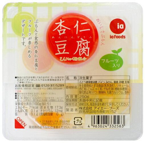 こんにゃく入り杏仁豆腐・マンゴープリン 1ケース 12パック入り※1パック250g入り