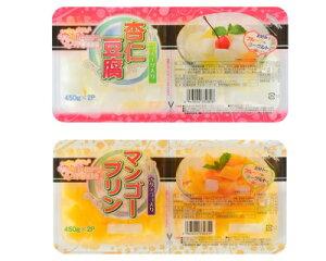 杏仁豆腐・マンゴープリン450g x 2連 1箱8連(16パック)入り