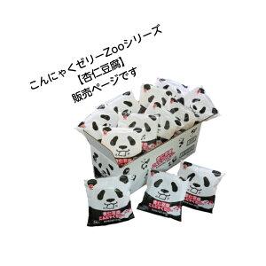 こんにゃくゼリーZooシリーズ【杏仁豆腐】