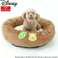 DisneyディズニープーさんサークルベッドDS182-052-023