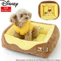 DisneyディズニープーさんスクエアベッドSDS182-052-024
