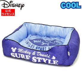 【お買い物マラソン セール】 Disney ディズニー ミッキードナルドクールベッド SURF STYLE DS201-051-001 ベッド マット カドラー クッション ソファ