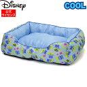 【お買い物マラソン セール】 Disney ディズニー Pixar ピクサー エイリアンクールベッド 総柄 DS201-051-002 ベッド …