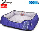 【お買い物マラソン セール】 Disney ディズニー ミッキークールベッド WHO SAYS DS201-051-003 ベッド マット カドラ…