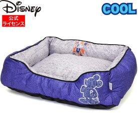 【お買い物マラソン セール】 Disney ディズニー ミッキークールベッド WHO SAYS DS201-051-003 ベッド マット カドラー クッション ソファ