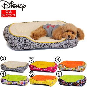 Disney ディズニーキャラクターソファーベッドA DS203-053-0 ミッキー・ミニー・プーさん・トイストーリー・チップ&デール・モンスターズインク Dog With Me ドッグウィズミー