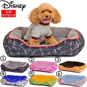 Disney ディズニーキャラクターソファーベッドB DS203-053-0 ミッキー・ミニー・プーさん・トイストーリー・チップ&デール・モンスターズインク Dog With Me ドッグウィズミー