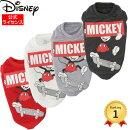 DisneyディズニーミッキースケボートレーナーDS202-022-106犬服ペットウェアペット用品