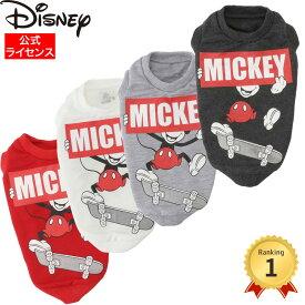 【1枚までメール便対応】Disney ディズニー ミッキースケボートレーナー DS202-022-106 犬服 ペットウェア ペット用品