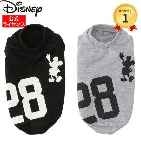 【1枚までメール便対応】Disney ディズニー ミッキーピーストレーナー DS202-022-107 犬服 ペットウェア ペット用品