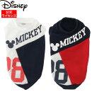 DisneyディズニーミッキートレーナーDS202-022-108犬服ペットウェアペット用品