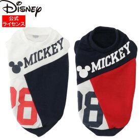【1枚までメール便対応】Disney ディズニー ミッキートレーナー DS202-022-108 犬服 ペットウェア ペット用品