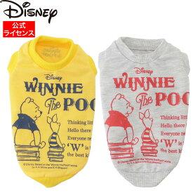 【1枚までメール便対応】Disney ディズニー プーさんトレーナー DS202-022-109 犬服 ペットウェア ペット用品